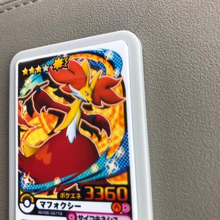 ポケモン(ポケモン)のハイパーボール‼︎ GR 5  ポケモンガオーレ (その他)