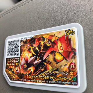 ポケモン(ポケモン)のゲンシグラードン GR 5  ポケモンガオーレ (その他)
