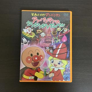 アンパンマン(アンパンマン)のそれいけ!アンパンマン アンパンマンのジンジンジングルベル DVD(アニメ)