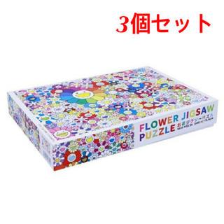 メディコムトイ(MEDICOM TOY)の【送料込み_3個セット】Flower Jigsaw Puzzle(その他)
