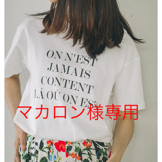 イエナ(IENA)のマカロン様専用(Tシャツ(半袖/袖なし))