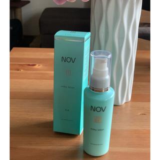 ノブ(NOV)のNOV Ⅲ ミルキィローション(乳液/ミルク)