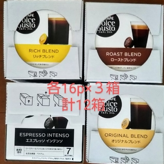 Nestle - ネスレ ドルチェグスト カプセル 12箱