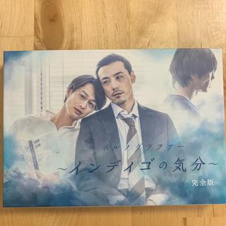ポルノグラファー~インディゴの気分~ 完全版 Blu-ray BOX Blu-r(TVドラマ)