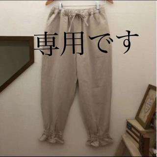 サマンサモスモス(SM2)のサマンサモスモス 裾絞りパンツ リネン混 今季 人気商品 完売商品(カジュアルパンツ)