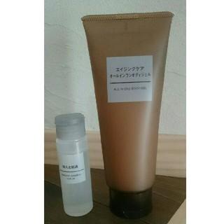 ムジルシリョウヒン(MUJI (無印良品))の導入化粧液・エイジングケアオールインワンボディジェル(ブースター/導入液)