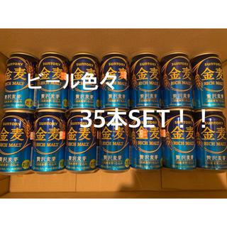 サントリー - ビール色々 30本SET (ノンアル込み)