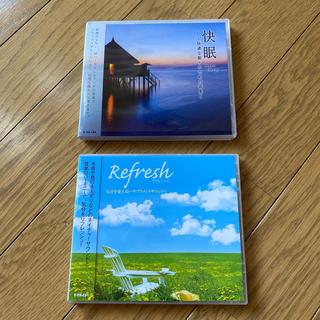 リラクゼーション CD 未開封 2枚セット(ヒーリング/ニューエイジ)