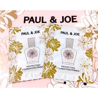 ポールアンドジョー(PAUL & JOE)の化粧下地 プロテクティングファンデーションプライマー01 サンプル2包♪(化粧下地)
