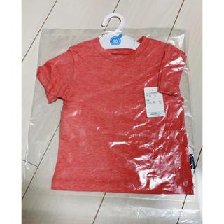ニシマツヤ(西松屋)のTシャツ サイズ80 新品(Tシャツ)