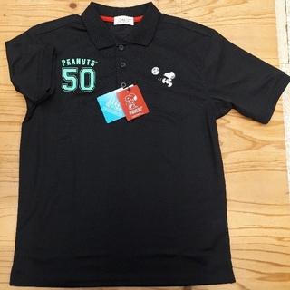 ピーナッツ(PEANUTS)の新品タグ付き 黒 スヌーピー ポロシャツ(ポロシャツ)