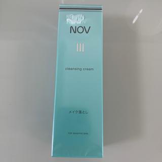 ノブ(NOV)の新品★ノブ III クレンジングクリーム  120g(クレンジング/メイク落とし)
