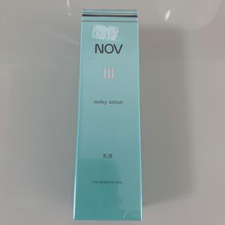 ノブ(NOV)の新品★ノブ III ミルキィローション  80ml(乳液/ミルク)