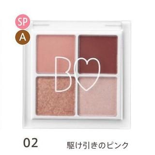 NMB48 - 【新品】ビーアイドル アイシャドウ 02