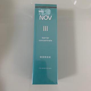 ノブ(NOV)の新品★ノブ III バリアコンセントレイト  30g(美容液)