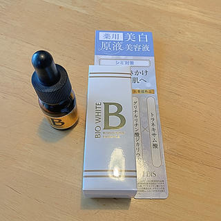 エビスケショウヒン(EBiS(エビス化粧品))のエビス ❤️ ビーホワイト 20ml+10ml(1回使用)(美容液)
