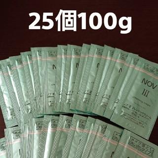ノブ(NOV)の25個 ノブⅢ クレンジングクリーム(クレンジング/メイク落とし)