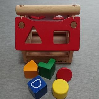 ファミリア(familiar)のファミリア 形合わせブロック (知育玩具)