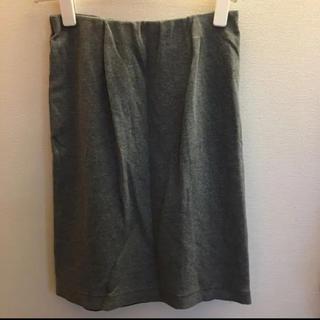 LEPSIM - レプシム タイトスカート 薄グレー M 丈約52cm