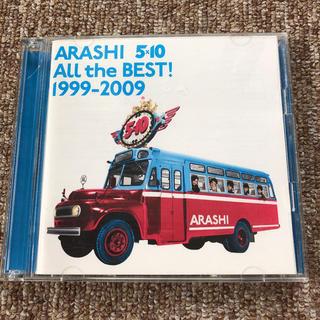 アラシ(嵐)の「ARASHI 5×10 All the BEST! 1999-2009」(ポップス/ロック(邦楽))