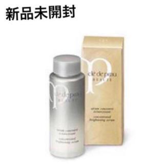 クレ・ド・ポー ボーテ - 新品未使用 資生堂 クレドポーボーテ 美白美容液 レフィル