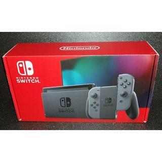 Nintendo Switch - 未開封 印無し Nintendo Switch グレー 本体 任天堂 スイッチ