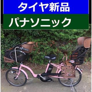 パナソニック(Panasonic)のN02E電動自転車A26Vパナソニックギュット 8アンペア(自転車)
