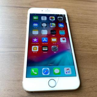 Apple - 2621 6splus 128G GOLD SIMフリー ジャンク