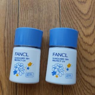 ファンケル(FANCL)のファンケル サンガード50+c 2個セット(日焼け止め/サンオイル)