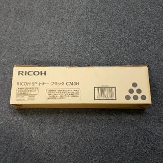 リコー SPトナーC740H ブラック 純正  送料無料(OA機器)