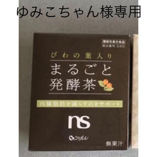 シャルレ(シャルレ)のシャルレ びわ茶(健康茶)
