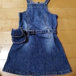 エーアーベー(eaB)のスカート120(スカート)