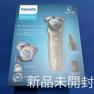 PHILIPS - PHILIPS シェーバー S6680/26   ウェット&ドライ電気シェーバー