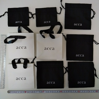アッカ(acca)のアッカ 保存袋 黒 小2枚、中4枚、ショップ袋小3袋 acca(その他)