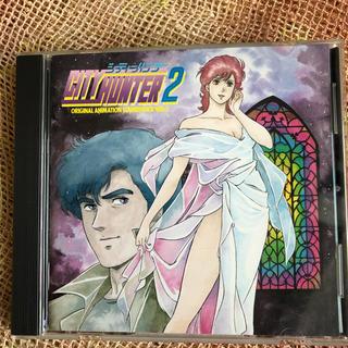 シティーハンター2 オリジナルアニメーションサウンドトラックVol.2