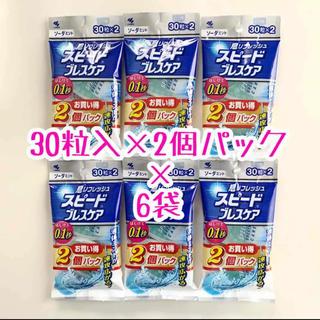 コバヤシセイヤク(小林製薬)の30粒入×2個パック【6袋】スピードブレスケア ソーダミント味(口臭防止/エチケット用品)