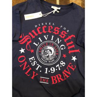 ディーゼル(DIESEL)のディーゼル Tシャツ 未使用(Tシャツ/カットソー(半袖/袖なし))