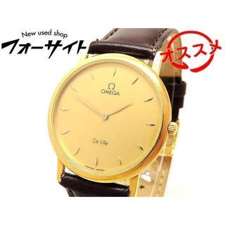 オメガ(OMEGA)のオメガ 時計 ☆ De Ville デビル K18 YG イエローゴールド(腕時計(アナログ))