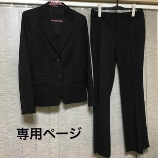 アオヤマ(青山)のvivifleurs パンツスーツ レディース 上下2点セット(スーツ)