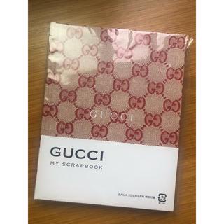 グッチ(Gucci)のGUCCIノート未開封グッチ(ノート/メモ帳/ふせん)