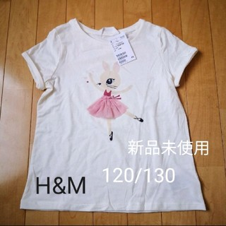 H&M - ▨新品未使用▨H&M☆Tシャツ▨