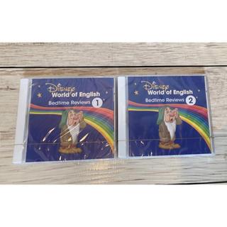 【最新版】メインプログラム  ベッドタイムレビュー CD ディズニー英語システム