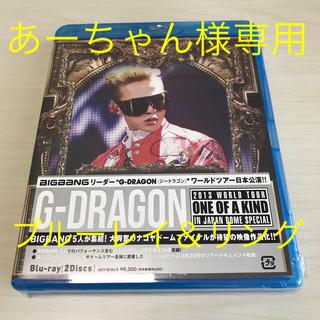 ビッグバン(BIGBANG)のG-DRAGON 2013 WORLD TOUR~ONE OF A KIND~(ミュージック)