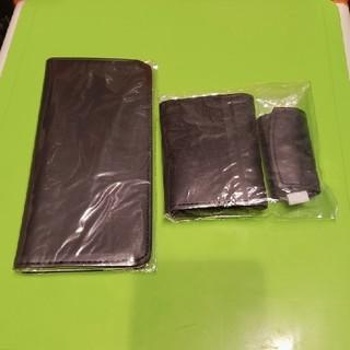シップス(SHIPS)のSHIPS 長財布 カードケース キーケース 3点セット(長財布)