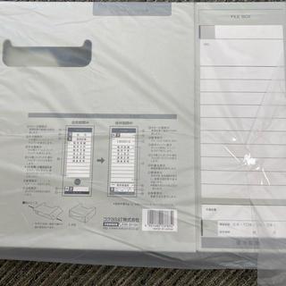 コクヨ(コクヨ)のコクヨ ファイルボックス 10冊(オフィス用品一般)