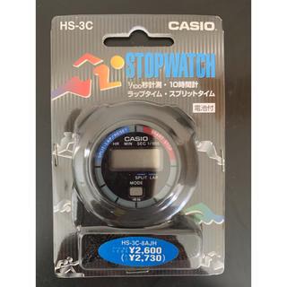 カシオ(CASIO)の未使用!カシオ・ストップウォッチ!HS-3C-8AJH!(腕時計(デジタル))