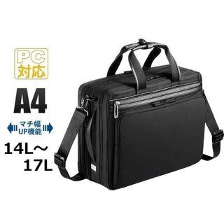 エースジーン(ACE GENE)の超セール■エースジーン[フレックスライトフィット]2WAYブリーフケースA4 黒(ビジネスバッグ)