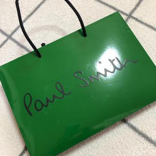 ポールスミス(Paul Smith)のPaul Smith ショップ袋(その他)