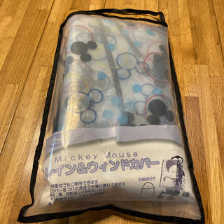 ディズニー(Disney)のベビーカー カバー ディズニーランド購入(ベビーカー用レインカバー)