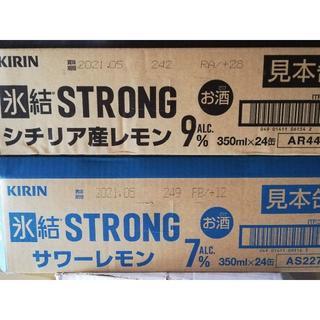 訳缶 氷結レモン、サワーレモン  2ケース 350ml(北海道、沖縄不可)(リキュール/果実酒)